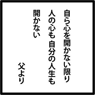 f:id:morinosakana:20171128121314p:plain