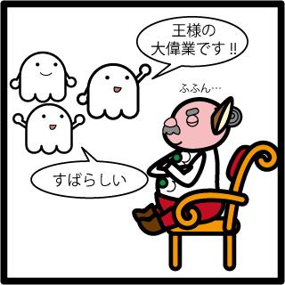 f:id:morinosakana:20171205120556p:plain