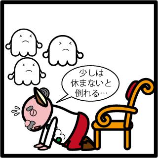f:id:morinosakana:20171205120628p:plain