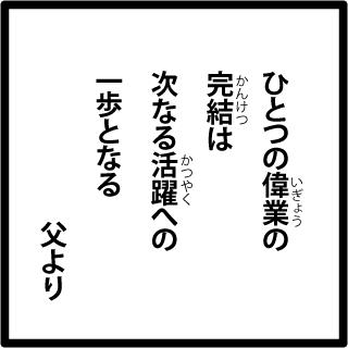 f:id:morinosakana:20171205120638p:plain