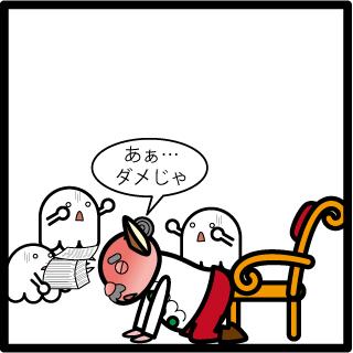 f:id:morinosakana:20180123134810p:plain