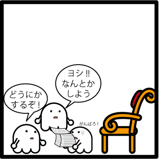 f:id:morinosakana:20180123134927p:plain