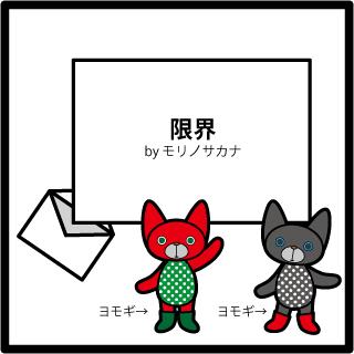 f:id:morinosakana:20180124120654p:plain