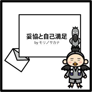 f:id:morinosakana:20180125125531p:plain