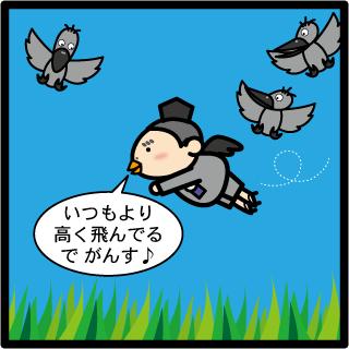 f:id:morinosakana:20180125125534p:plain
