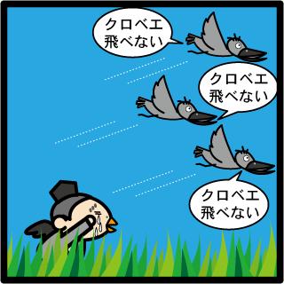 f:id:morinosakana:20180125125544p:plain