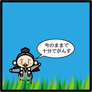 f:id:morinosakana:20180125125554p:plain