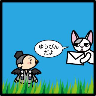 f:id:morinosakana:20180125125613p:plain
