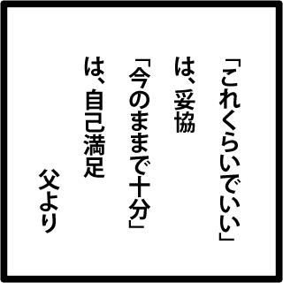 f:id:morinosakana:20180125125616p:plain