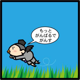 f:id:morinosakana:20180125125619p:plain