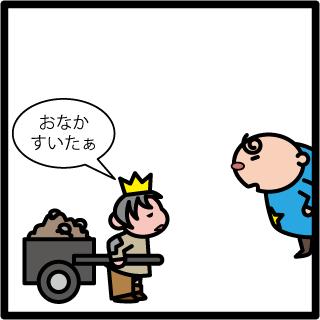 f:id:morinosakana:20180126123425p:plain