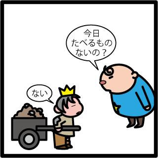 f:id:morinosakana:20180126123430p:plain
