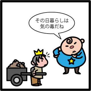 f:id:morinosakana:20180126123433p:plain