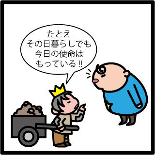f:id:morinosakana:20180126123439p:plain