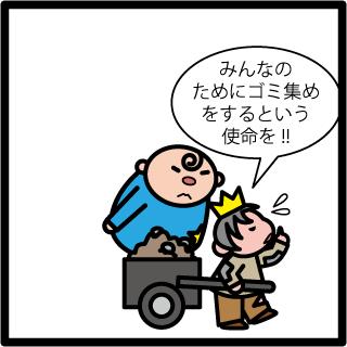 f:id:morinosakana:20180126123448p:plain