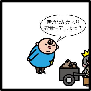 f:id:morinosakana:20180126123451p:plain