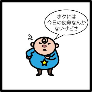 f:id:morinosakana:20180126123455p:plain