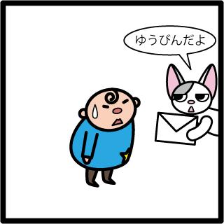 f:id:morinosakana:20180126123458p:plain