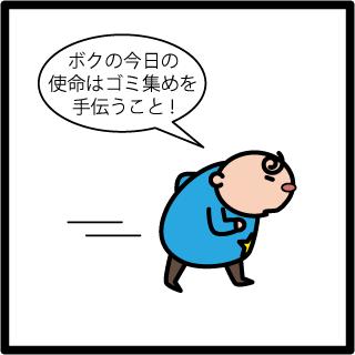 f:id:morinosakana:20180126123505p:plain