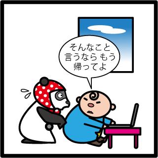 f:id:morinosakana:20180223071021p:plain