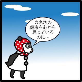 f:id:morinosakana:20180223071046p:plain