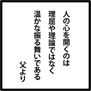 f:id:morinosakana:20180223071051p:plain