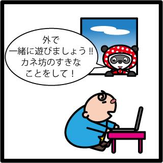 f:id:morinosakana:20180223071054p:plain
