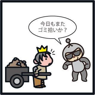 f:id:morinosakana:20180301114839j:plain