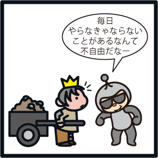 f:id:morinosakana:20180301114848j:plain