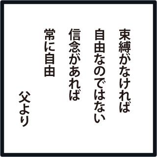 f:id:morinosakana:20180301114911j:plain
