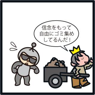 f:id:morinosakana:20180301114914j:plain