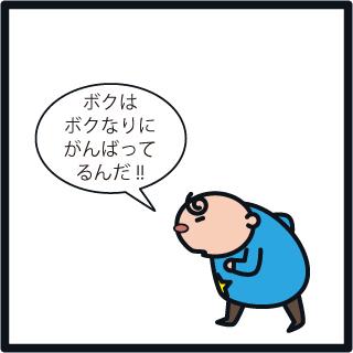 f:id:morinosakana:20180302091652j:plain
