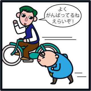 f:id:morinosakana:20180302091726j:plain