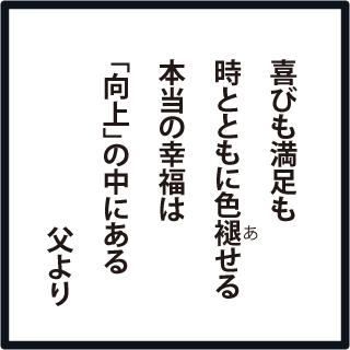 f:id:morinosakana:20180307170509j:plain
