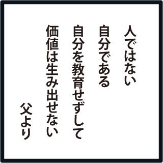 f:id:morinosakana:20180308143403j:plain