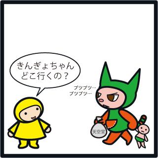 f:id:morinosakana:20180309130034j:plain