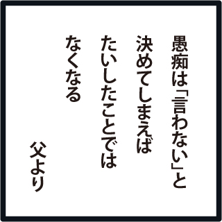 f:id:morinosakana:20180309130105j:plain