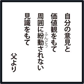f:id:morinosakana:20180313112609j:plain