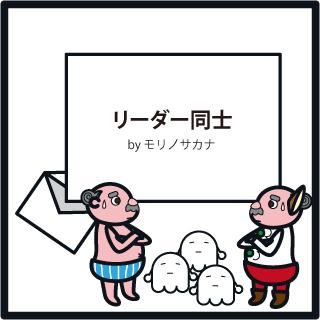 f:id:morinosakana:20180314102918j:plain