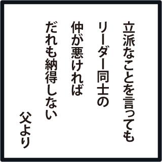 f:id:morinosakana:20180314102959j:plain