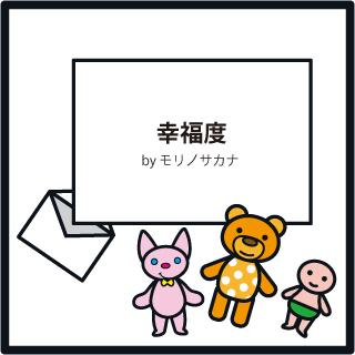 f:id:morinosakana:20180316124659j:plain
