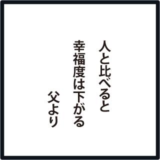 f:id:morinosakana:20180316124750j:plain