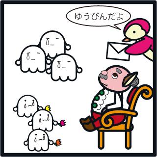 f:id:morinosakana:20180417154152j:plain