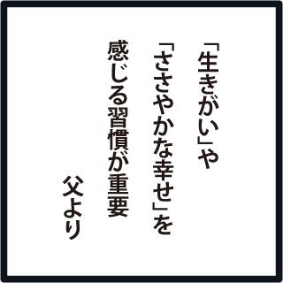 f:id:morinosakana:20180417154155j:plain