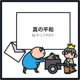 f:id:morinosakana:20180418081137j:plain