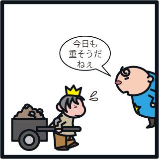 f:id:morinosakana:20180418081146j:plain