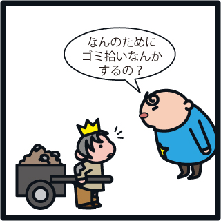 f:id:morinosakana:20180418081148j:plain