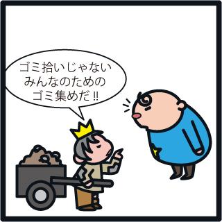 f:id:morinosakana:20180418081152j:plain