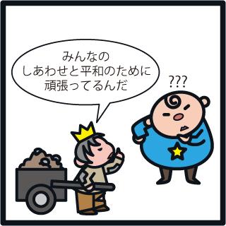 f:id:morinosakana:20180418081201j:plain