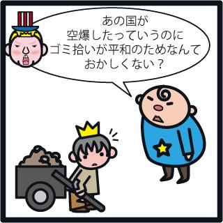 f:id:morinosakana:20180418081207j:plain